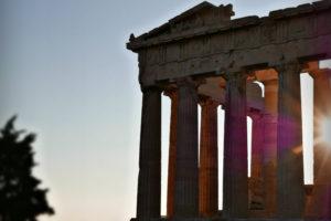 Atina'dan Sevgiler, Bölüm 2: Yunanistan Gezi Notları