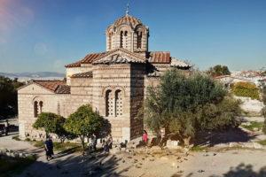 Atina'dan Sevgiler, Bölüm 3: Yunanistan Seyahat Notları